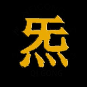 logo_qigong-300x300